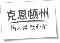 Chinesische Website